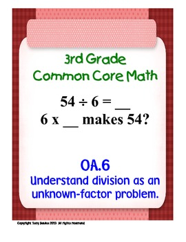3rd Grade Common Core Math - Division As An Unknown-Factor Problem 3.OA.6 PDF