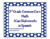 """3rd Grade Common Core Math """"I Can"""" Posters in Spanish"""