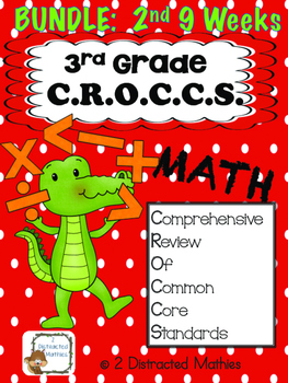 3rd Grade Common Core Math Review:  Bundled 2nd 9 Weeks