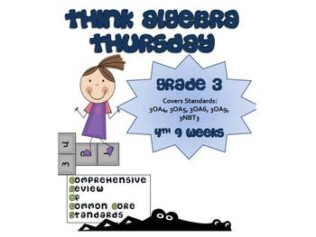 3rd Grade Common Core Math Review:  Think Algebra Thursday    4th 9 Weeks