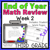 Third Grade End of Year Math Review Week 2