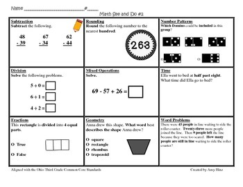 3rd Grade Common Core Math See & Do Daily Spiral Review / Morning Work