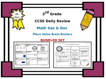 3rd Grade Common Core Math See & Do and Place Value Brain