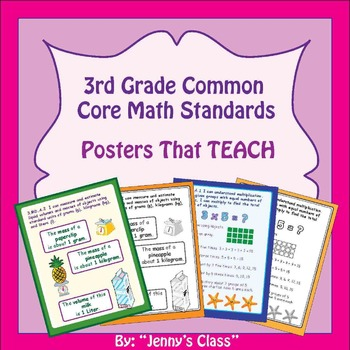 DELUXE I Can Statements for 3rd Grade Common Core Math Standards