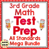Math Test Prep - 3rd Grade Bundle