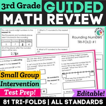 3rd Grade Guided Math - All Standards