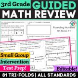 3rd Grade Guided Math   3rd Grade Math Review   Math Intervention   Test Prep