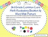 3rd Grade Common Core Math Vocabulary Booklet Bundle