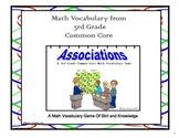 3rd Grade Common Core Math Vocabulary Game