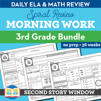 picture relating to Free Printable Morning Work for 3rd Grade called Spelling Worksheets Instructors Spend Academics