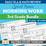 3rd Grade Morning Work Bundle • Spiral Review Distance Lea