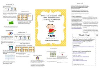 3rd Grade Common Core Multiplication Constructed Response  & Task Cards Bundle!
