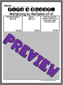3rd Grade Common Core Multiplying by Multiples of 10 (Find a Buddy)