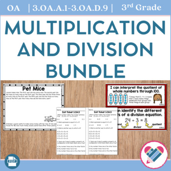 Multiplication and Division Bundle 3rd Grade