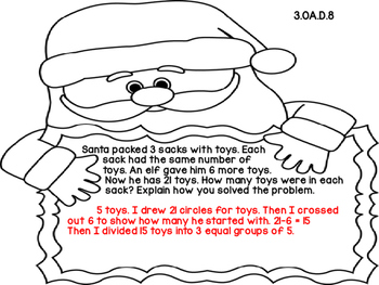 3rd Grade Common Core Open Ended Christmas Math Assessment Task (Santa)