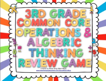 3rd Grade Common Core Operations and Algebraic Thinking Re