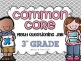 3rd Grade Common Core Questioning Jar {139 questions}
