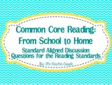 3rd Grade Common Core Reading Discussion Questions: From School to Home