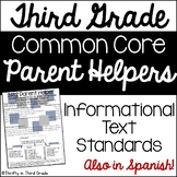 3rd Grade Common Core Reading Informational Text Parent Helper -also in Spanish