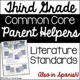 3rd Grade Common Core Reading Literature Parent Helper