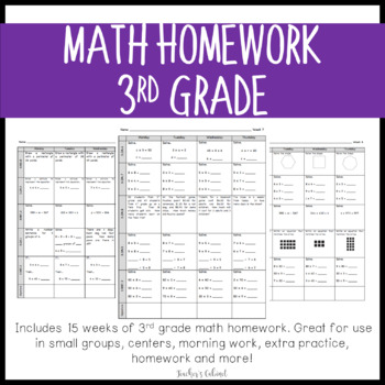 3rd Grade Common Core Weekly Math Homework