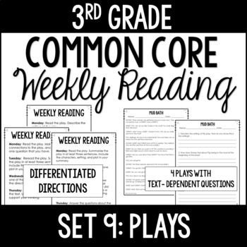 3rd Grade Common Core Weekly Reading Review {Set 9: Plays}