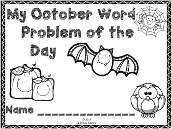 Word Problems 3rd Grade, October