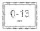 3rd Grade DIBELS DAZE Growth Clip Chart