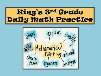 3rd Grade 1st Nine Weeks of Daily Math