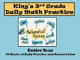 3rd Grade Daily Math - Entire Year