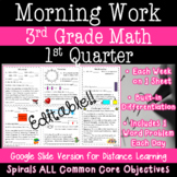 3rd Grade Daily Math Morning Work - 1st Quarter