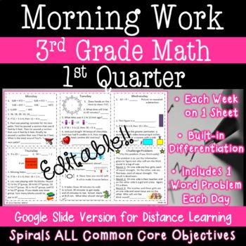 3rd Grade Daily Math Morning Work - 1st Quarter
