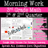 Math Morning Work for 3rd Grade- 1st and 2nd quarter -Dist