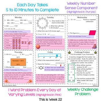 3rd Grade Daily Math Morning Work - 3rd Quarter