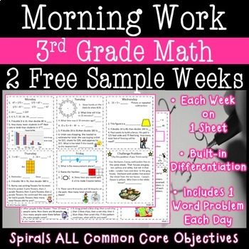 3rd Grade Math Morning Work - Two FREE Weeks