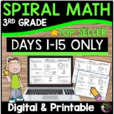 3rd Grade Math Spiral Review Days 1-15 | Digital and Printable