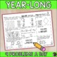 3rd Grade Morning Work/ Homework Bundle of Math (Year-long)