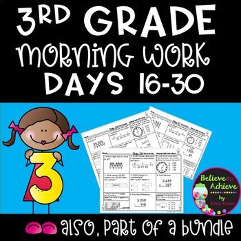 3rd Grade Daily Math Morning Work or Homework-Days 16-30