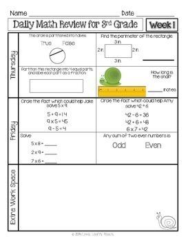 3rd Grade Daily Math Spiral Review Week 1 - FREEBIE
