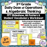 Math Word Wall OPERATIONS ALGEBRAIC THINKING Plus PPT Slideshows (3rd Grade)