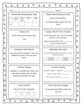 3rd Grade Daily Spiral Review Printables for ELA and Math- ALL YEAR- NO PREP!