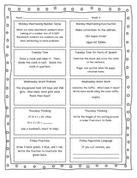 3rd Grade Daily Spiral Review ELA and Math Printables - Quarter 1 - NO PREP!