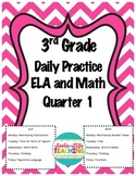 3rd Grade Daily Spiral Review ELA and Math Printables - Quarter 1 - NO PREP!
