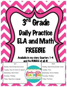 3rd Grade Daily Practice ELA and Math Week 1 NO PREP! FREEBIE OF THE WEEK!