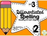 3rd Grade Differentiated Spelling Program Unit 2 - Reading Street Aligned