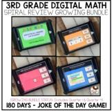 3rd Grade Digital Math Spiral Review Growing Bundle - Dist