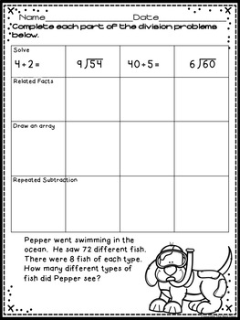 3rd Grade Division Worksheets: Summer Themed Practice Pages | TpT