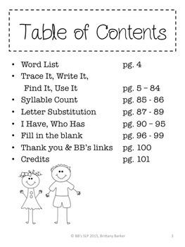 3rd Grade Sight Words: Phonological Awareness & Language Activities