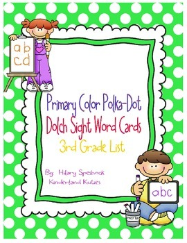 3rd Grade Dolch Word Wall Cards
