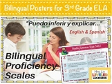3rd Grade ELA Bilingual Posters with Learning Goals and Scales